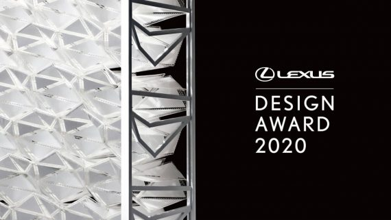 Fot. Lexus Design Award 2020
